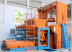 Vertical Vibrated Casting Technology
